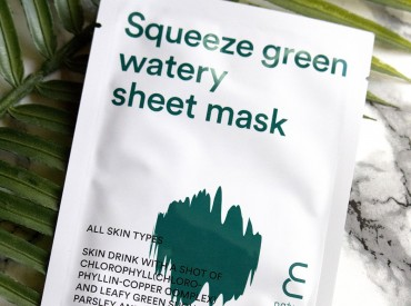 KOREA BEAUTY: E NATURE SQUEEZE GREEN WATERY SHEET MASK